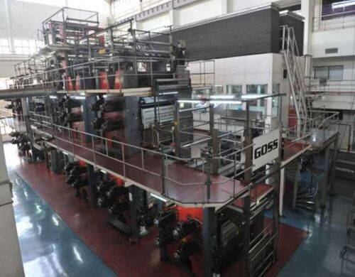 GOSS COLORLINER 80 Web Offset Printing Press