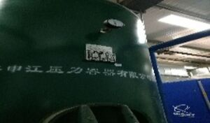 Air Tank Safety Valve, Shanghai Shenjiang Pressure Container Co., Ltd 4/1.0 / 儲气罐安全阀 上海申江压力容器有限公司 4/1.0