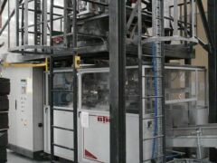 AUTOMATIC FORM, FILL, SEAL, BAGGING & PALLETISING MACHINE UP TO 25KG BAGS. BUILT: 2008. Manufactured by BTH (Now called Premiere Tech Chronos) - 5
